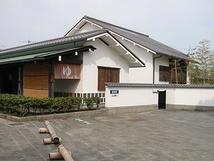 別府市コミュニティセンター