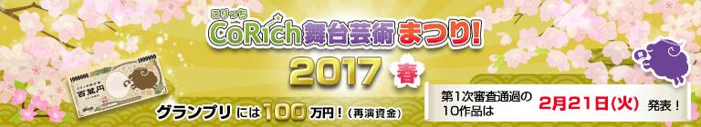 Top side banner 9