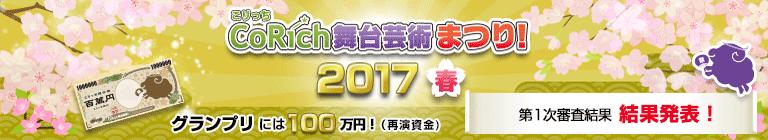 Top side banner 10