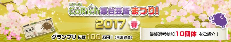 Top side banner 11