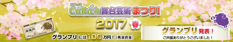 Top side banner 14