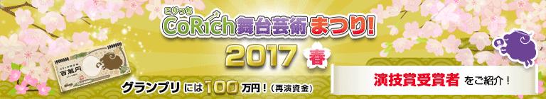 Top side banner 15