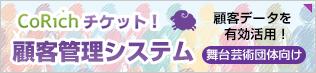 Top side banner 18