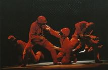 秋田雨雀・土方与志記念 青年劇場