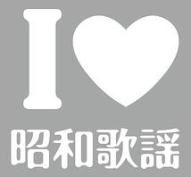昭和歌謡コメディ事務局