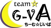 team☆G-VA