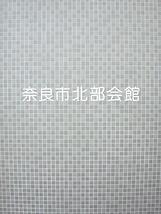 一般財団法人奈良市総合財団(奈良市北部会館市民文化ホール)