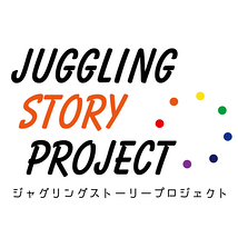 Juggling Story Project