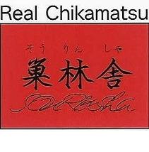 Real Chikamatsu 巣林舎