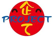 劇団企てプロジェクト