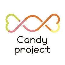 キャンディプロジェクト
