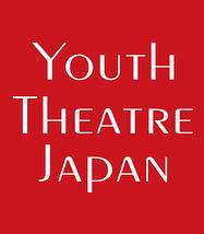 ユースシアタージャパン(YTJ)