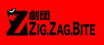 劇団ZIG.ZAG.BITE