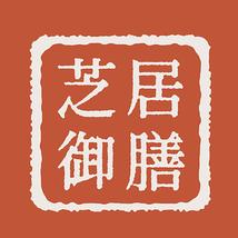 札幌学生対校演劇祭