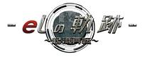 劇団net.