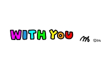 WITHYOU2018