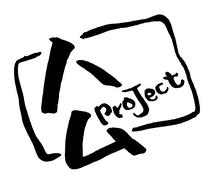 札幌ハムプロジェクト