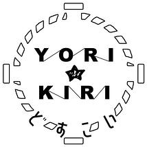 劇団YORI☆KIRIどすこい