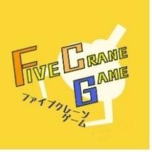 即興・インプロライブ『FIVE CRANEGAME』