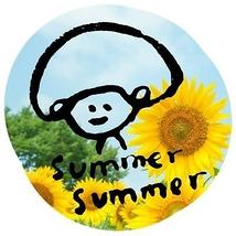 劇団SummerSummer