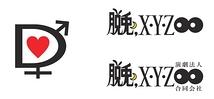 演劇法人 脱兎,X・Y・Zoo
