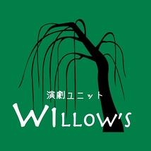 演劇ユニット Willow's