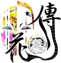 花傳 KADEN Theater Company