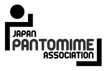 一般社団法人日本パントマイム協会