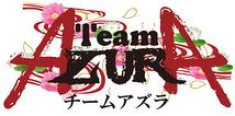 Team AZURA 大阪