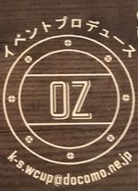 イベント企画OZ