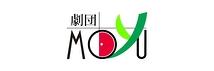 劇団MOYU