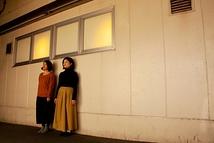 嶋谷佳恵(劇団肋骨蜜柑同好会)×髙橋紗綾企画ふたり
