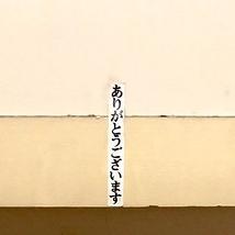 公演の中止展@大阪
