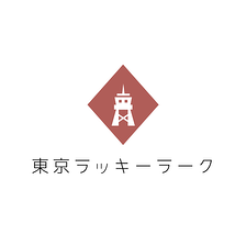 東京ラッキーラーク