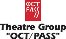 """TheatreGroup""""OCT/PASS"""""""