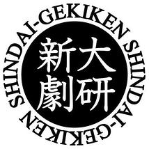 新潟大学演劇研究部
