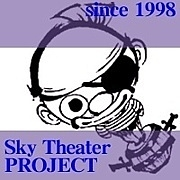 Sky Theater PROJECT