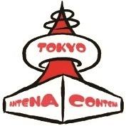 東京アンテナコンテナ