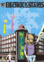 東京ELECTROCK STAIRS