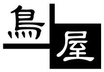 OtoOpresents/鳥屋