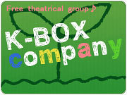 K-BOX company