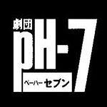 劇団 pH-7