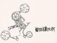 劇団お魚レモンパイ