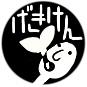 東京農業大学 農友会演劇研究部