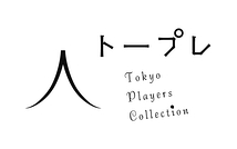 TOKYO PLAYERS COLLECTION