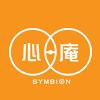 心日庵+SYMBION