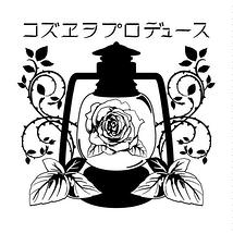 コズヱヲプロデュース