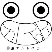 劇団EnTRoPy