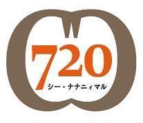 演劇ユニットC720