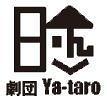 劇団Ya-taro